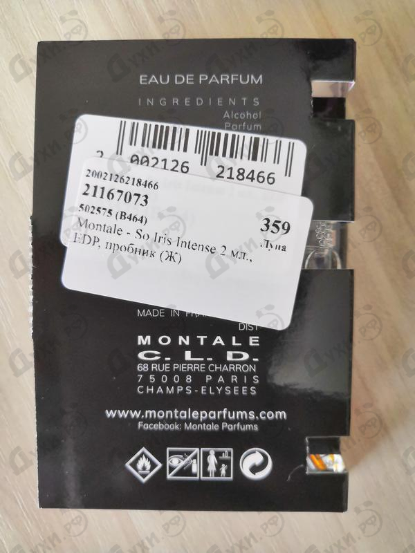 Купить Montale So Iris Intense
