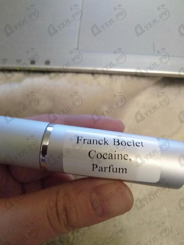 Купить Cocaine от Franck Boclet