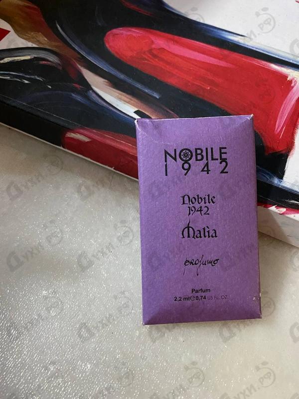 Купить Malia от Nobile 1942