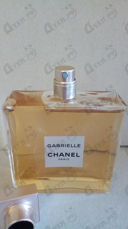 Купить Gabrielle от Chanel
