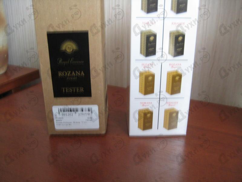 Отзывы Norana Perfumes Rozana