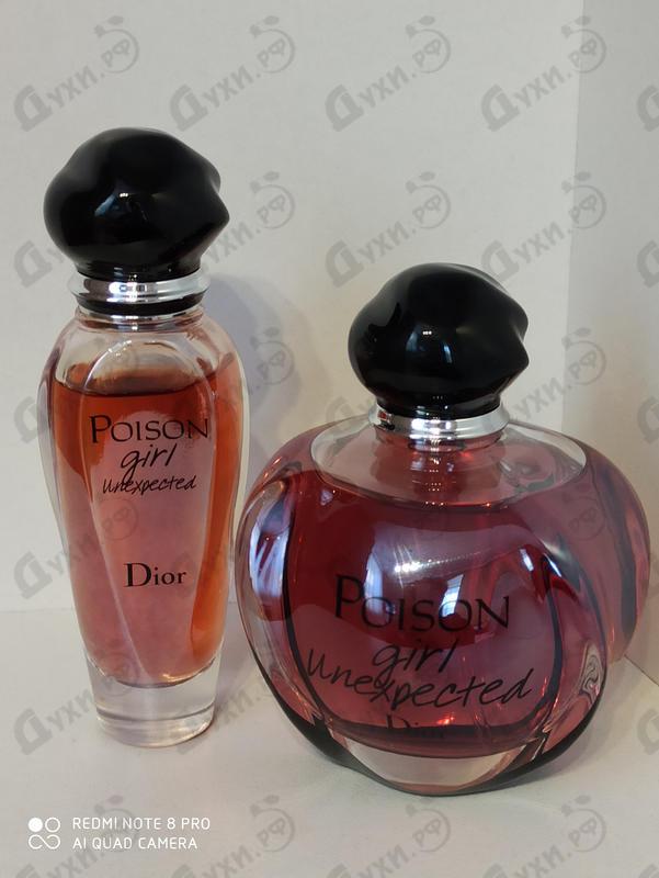 Купить Poison Girl Unexpected от Christian Dior