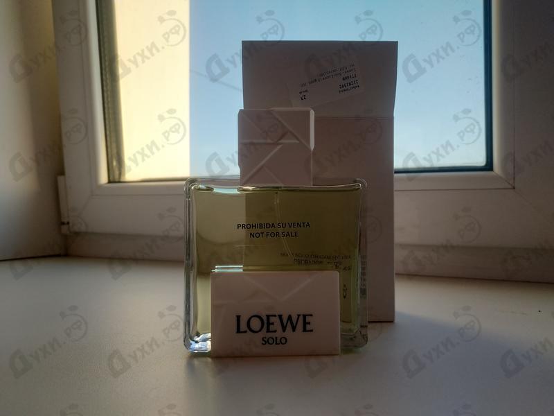 Купить Solo Loewe Origami от Loewe