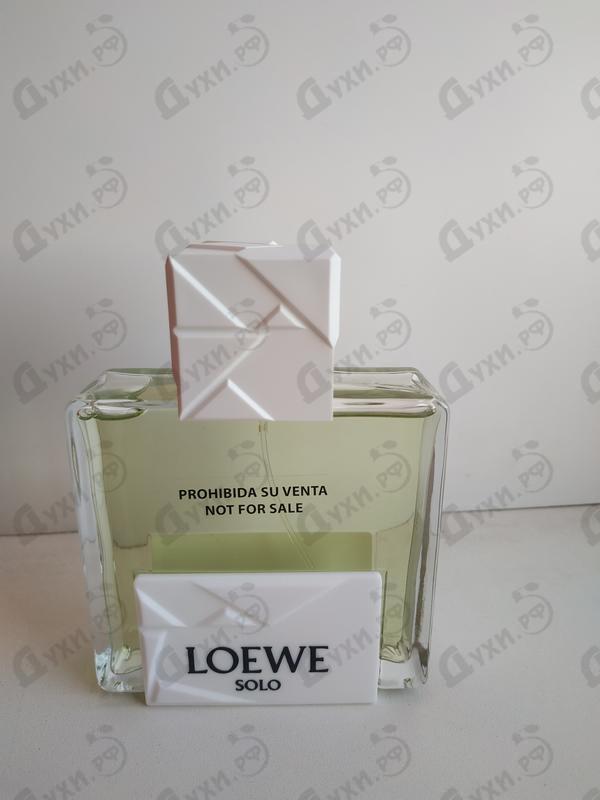 Духи Solo Loewe Origami от Loewe