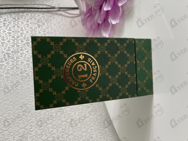 Парфюмерия 12 Parfumeurs Francais Marqueyssac