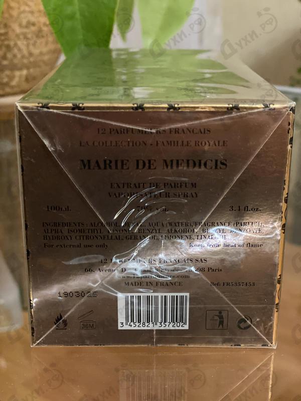 Парфюмерия Marie De Medicis от 12 Parfumeurs Francais