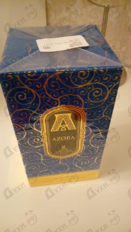 Парфюмерия Attar Collection Azora