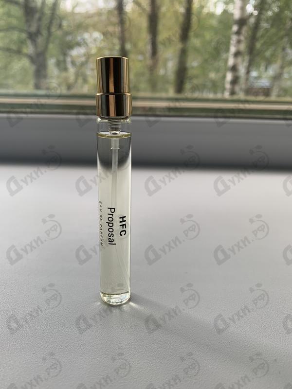 Парфюмерия Proposal от Haute Fragrance Company