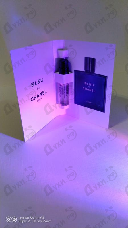 Купить Bleu De Chanel Parfum от Chanel