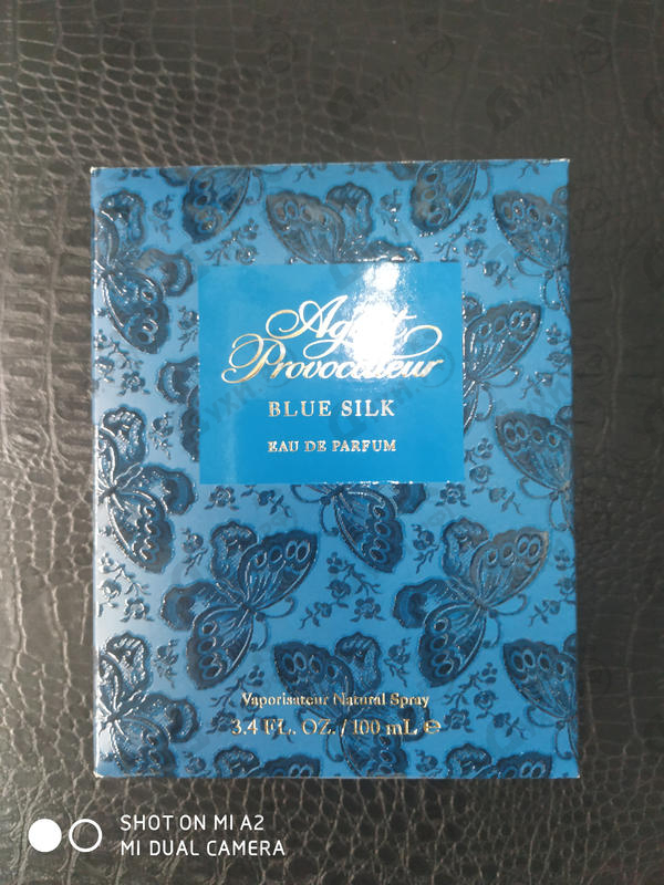 Отзывы Agent Provocateur Blue Silk