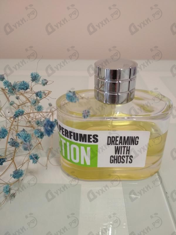 Купить Dreaming With Ghosts от Mark Buxton