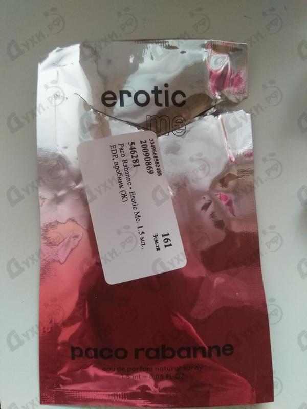 Духи Erotic Me от Paco Rabanne