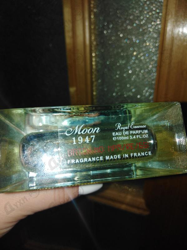 Купить Norana Perfumes Moon 1947 Gold