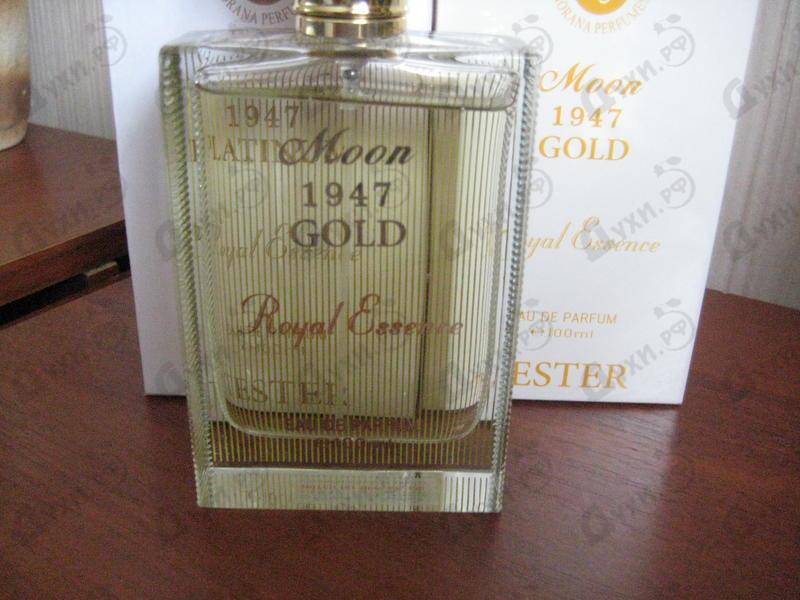 Отзывы Norana Perfumes Moon 1947 Gold