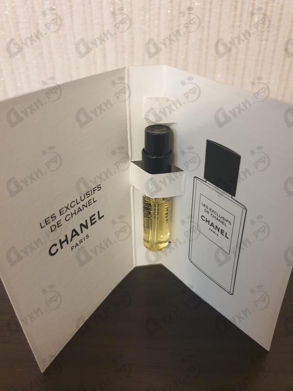 Духи Le Lion от Chanel
