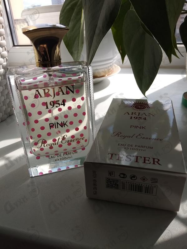 Парфюмерия Norana Perfumes Arjan 1954 Pink
