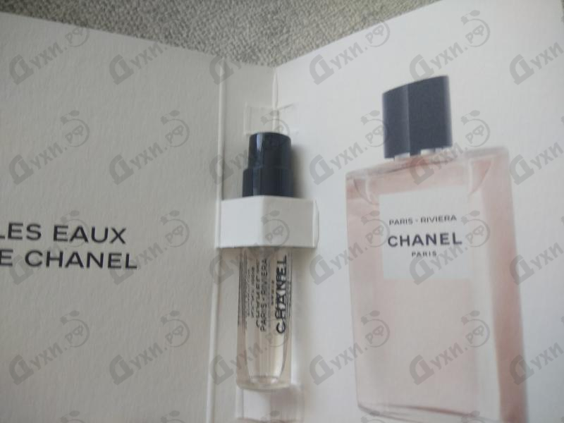 Парфюмерия Paris-Riviera от Chanel