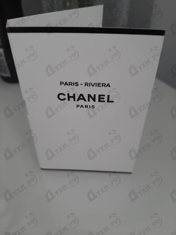 Купить Chanel Paris-Riviera