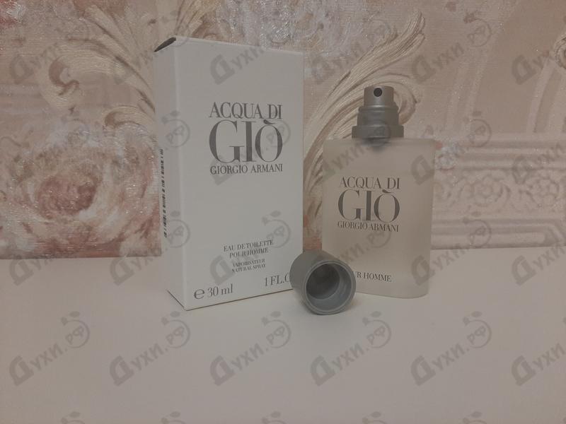Купить Acqua Di Gio от Giorgio Armani
