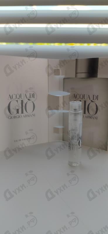 Парфюмерия Acqua Di Gio от Giorgio Armani