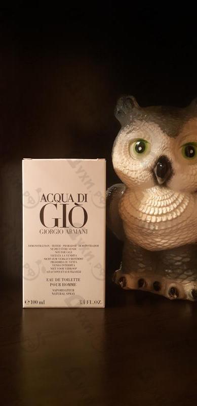 Отзывы Giorgio Armani Acqua Di Gio