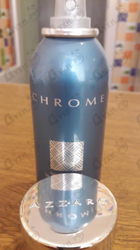 Купить Azzaro Chrome