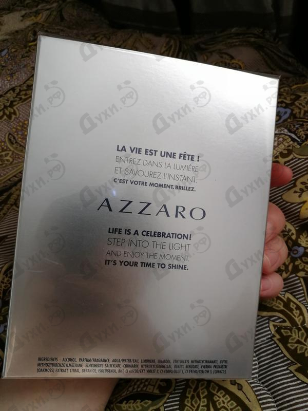 Отзыв Azzaro Chrome