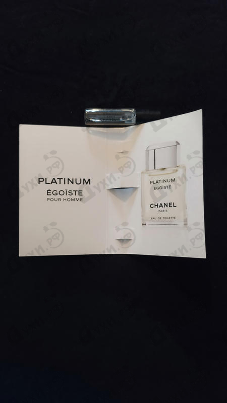 Парфюмерия Egoiste Platinum от Chanel