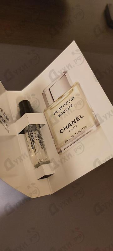 Купить Chanel Egoiste Platinum