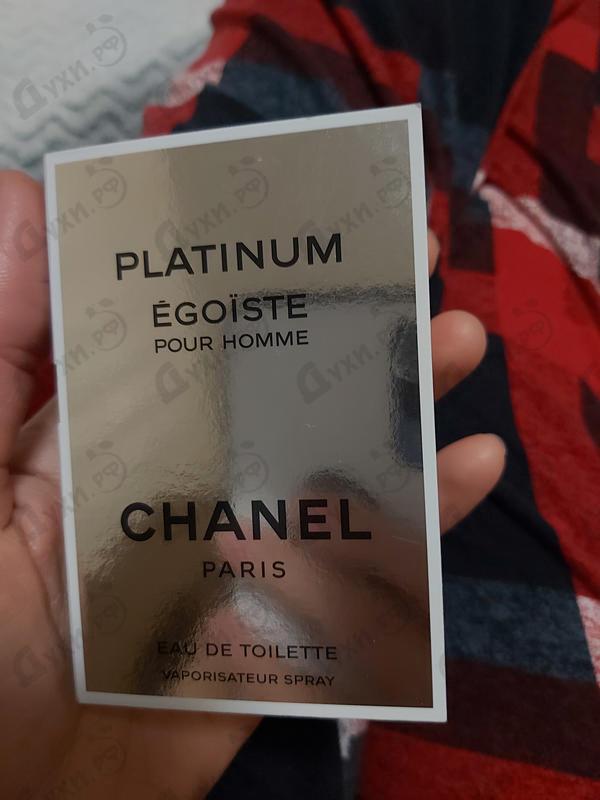 Парфюмерия Chanel Egoiste Platinum
