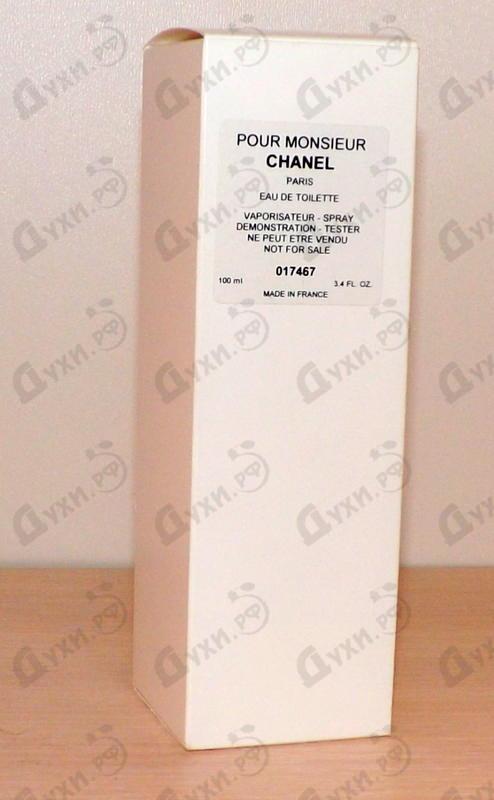Купить Pour Monsieur от Chanel