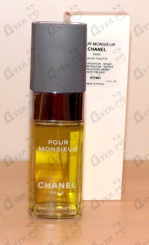 Духи Pour Monsieur от Chanel