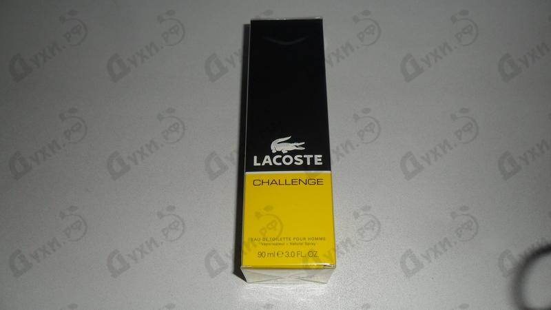 Отзывы Lacoste Challenge