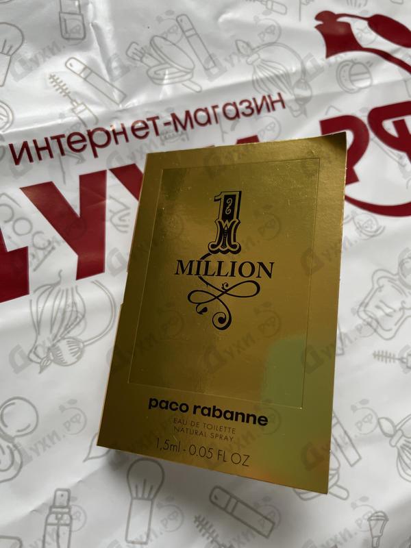 Купить Paco Rabanne 1 Million