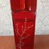 Купить In Red от Armand Basi