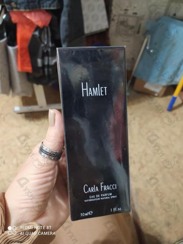 Духи Hamlet от Carla Fracci