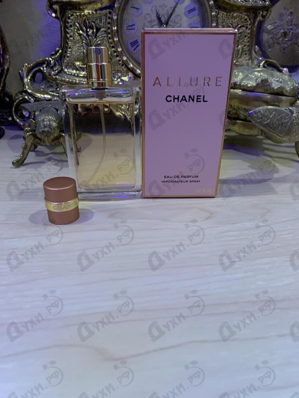 Купить Chanel Allure