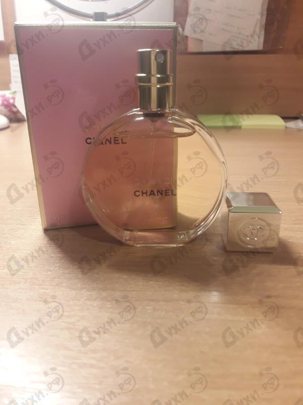 Парфюмерия Chanel Chance