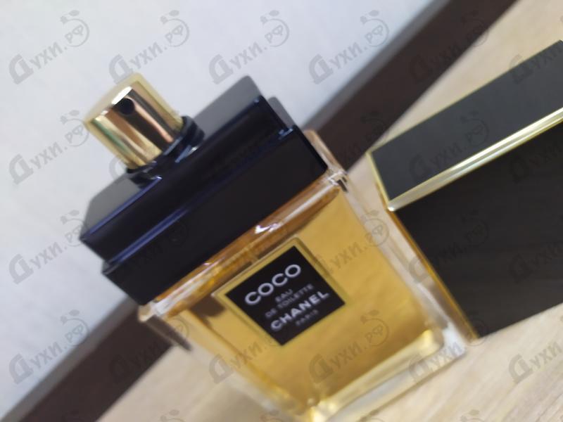 Купить Chanel Coco