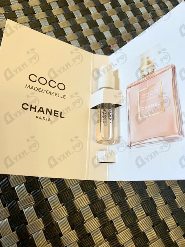 Купить Chanel Coco Mademoiselle