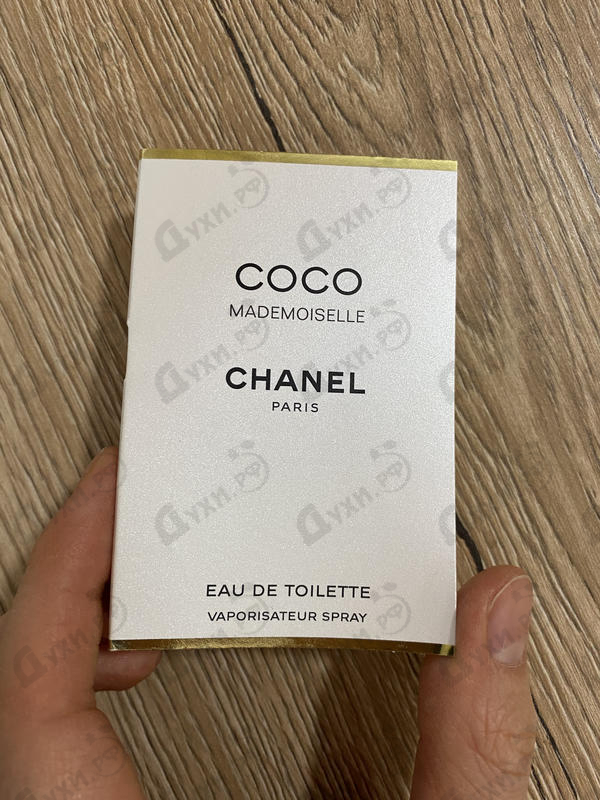 Парфюмерия Coco Mademoiselle от Chanel