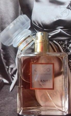 Купить Coco Mademoiselle от Chanel