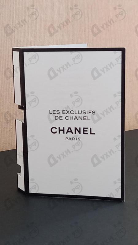 Купить Gardenia от Chanel