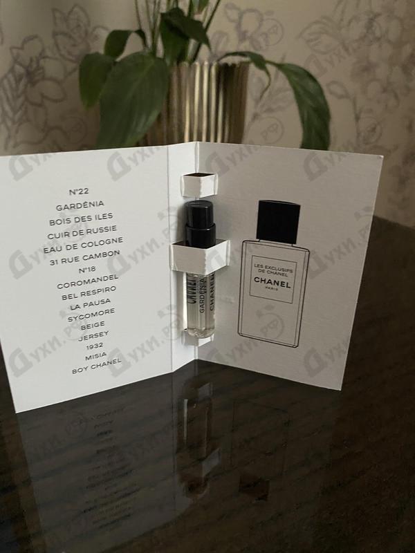 Духи Gardenia от Chanel
