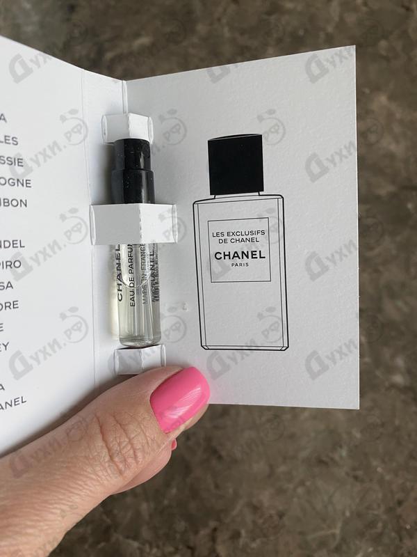 Парфюмерия Chanel Gardenia