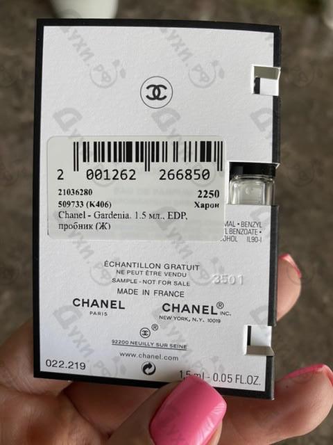 Парфюмерия Gardenia от Chanel