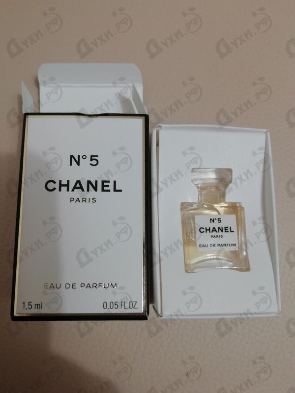 Купить 5 от Chanel