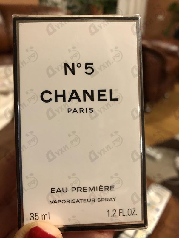Парфюмерия 5 Eau Premiere от Chanel