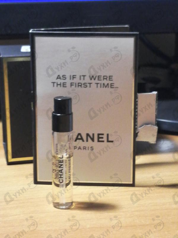 Купить Chanel 5 Eau Premiere