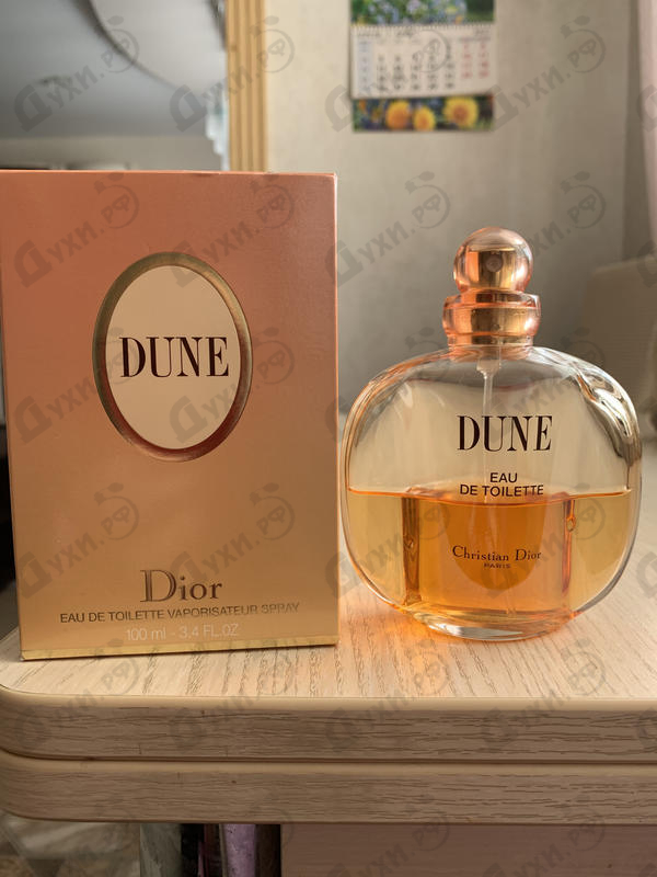 Парфюмерия Dune от Christian Dior